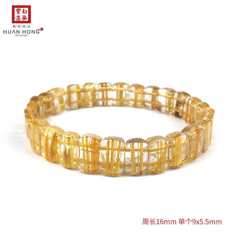 黃發晶手串(活動七折出售)