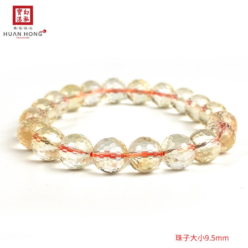 兩款黃水晶(活動七折出售)