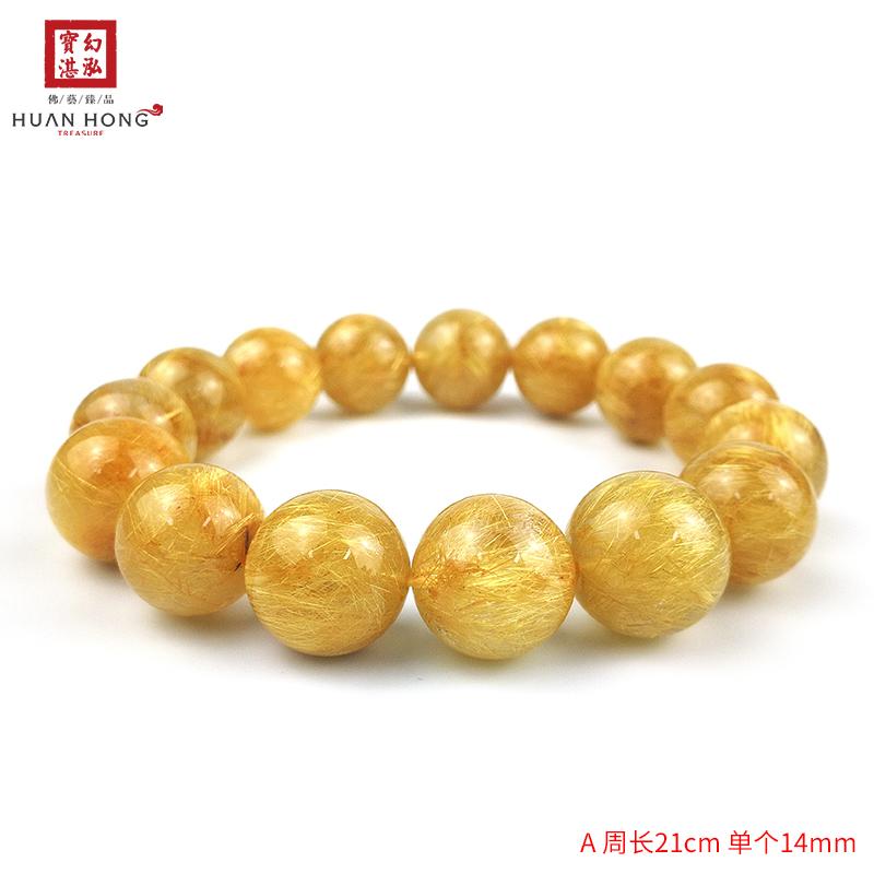 黃發晶手串圓珠(活動七折出售)